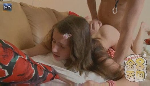 Hot action with pretty teenage baby. MUST SEE!